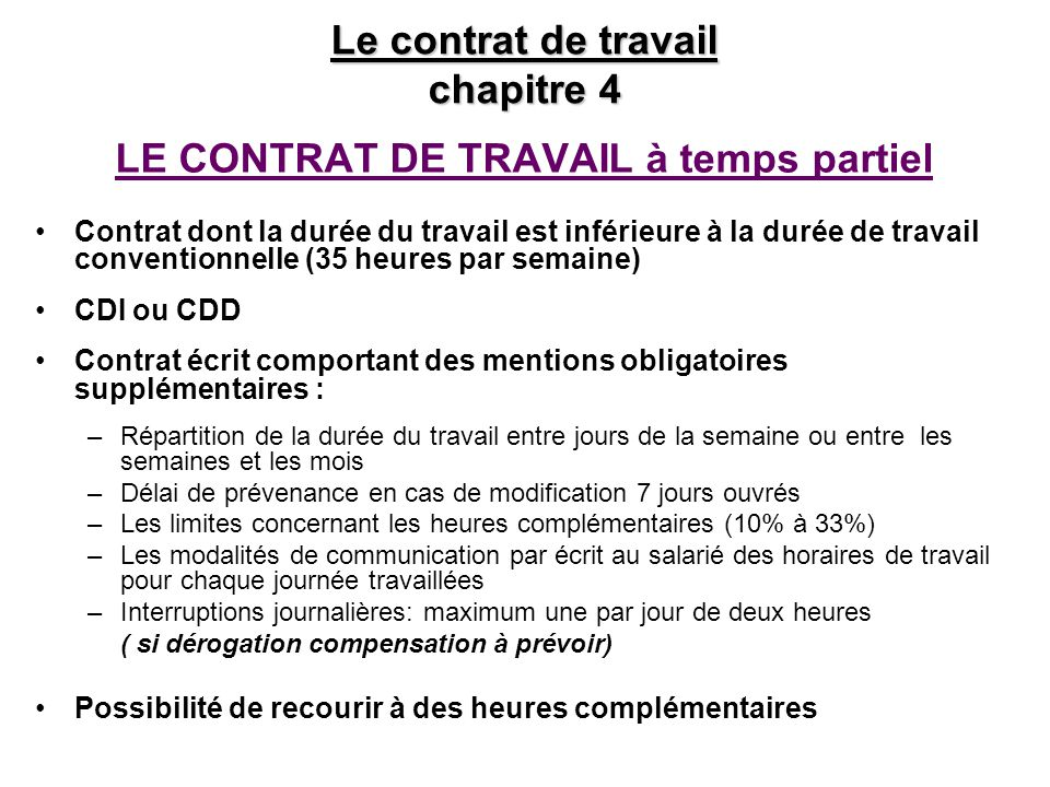 MODALITES D'APPLICATION DE LA CONVENTION   ppt télécharger