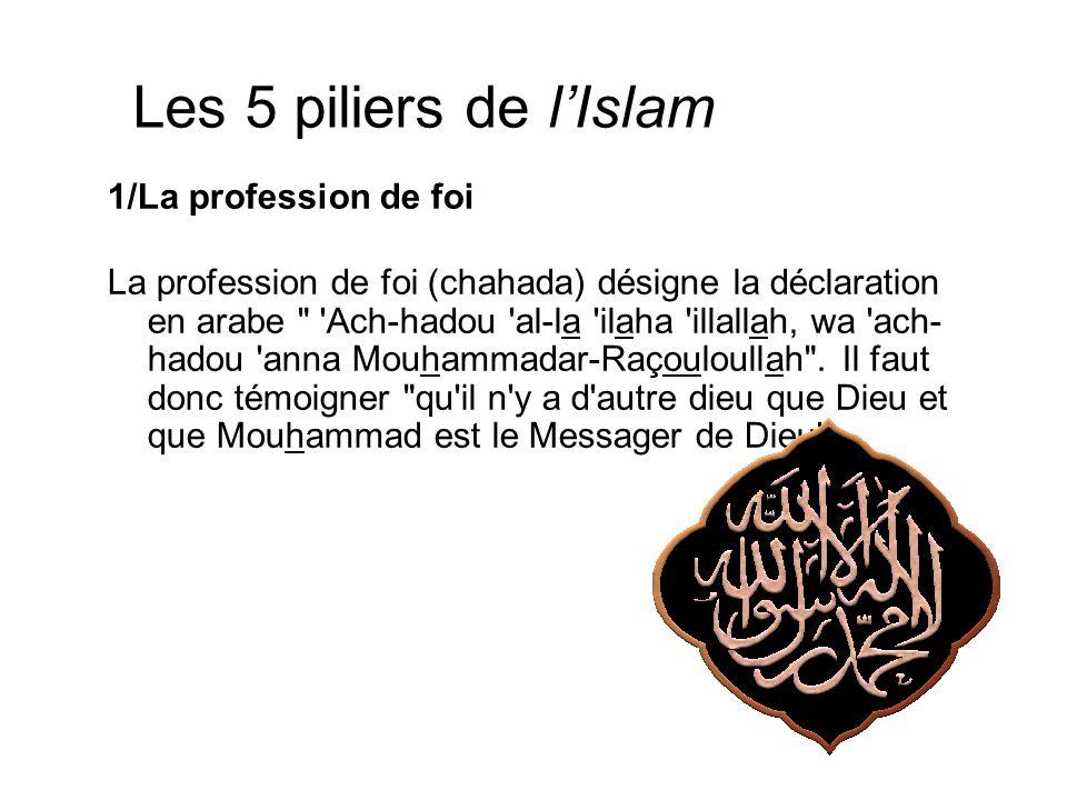 Favori Les 5 piliers de l'Islam la profession de foi : croire en Allah et  CI27