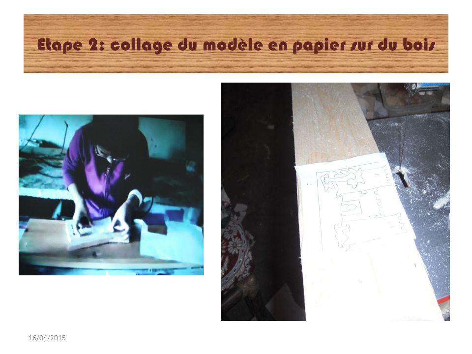 fabrication d un puzzle en bois par fatima zahra dakir classe ce2a ppt t l charger. Black Bedroom Furniture Sets. Home Design Ideas