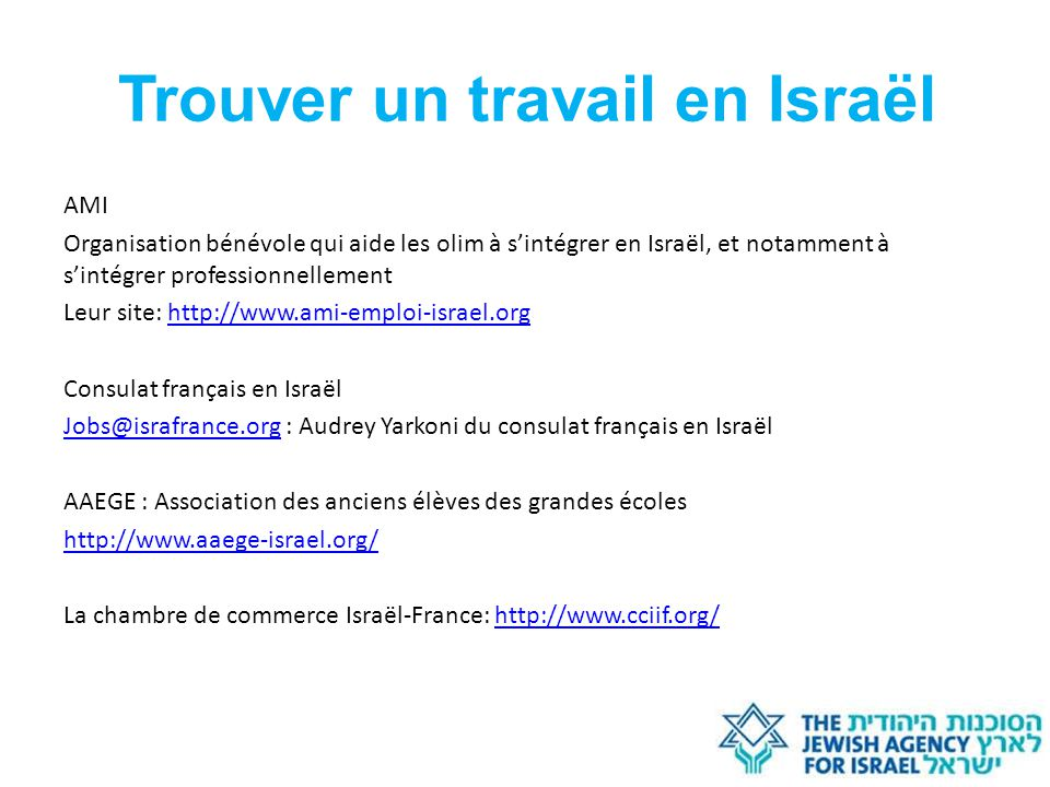 Trouver un travail en isra l ppt video online t l charger for Chambre de commerce france israel