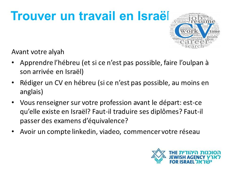 trouver un travail en isra u00ebl