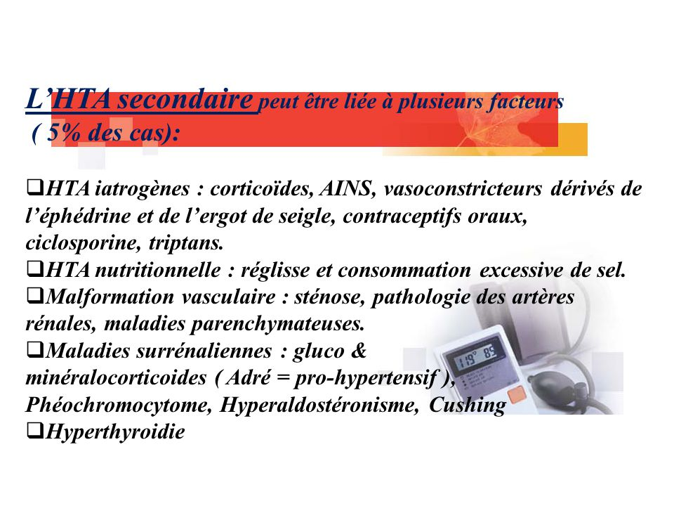 Le traitement de l hypertension arterielle ppt t l charger - Vertiges position couchee ...