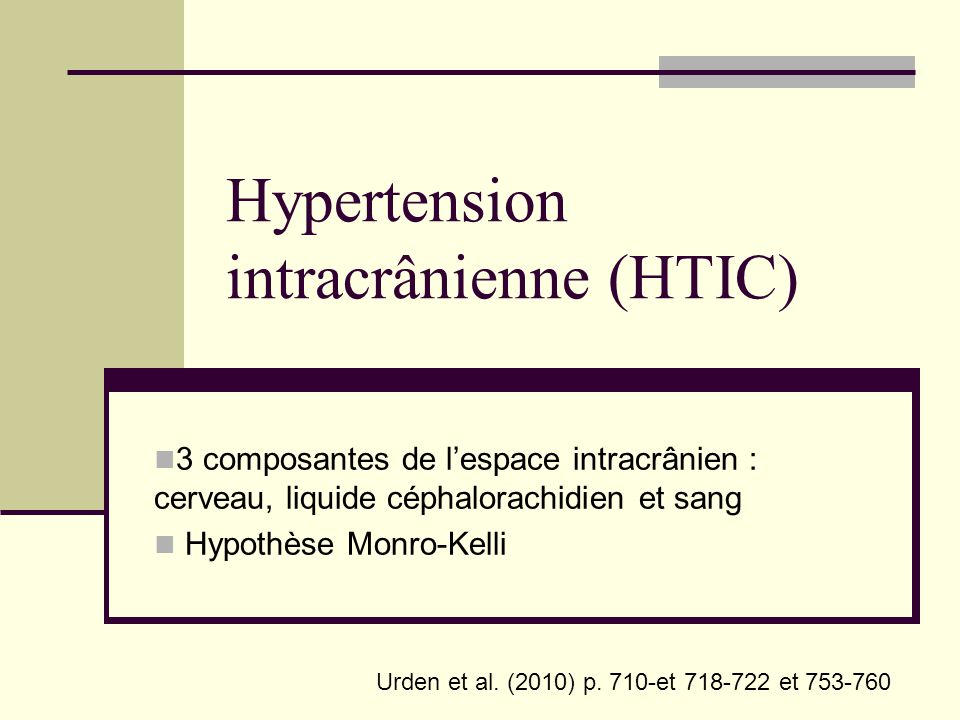 Hypertension intracrânienne (HTIC)