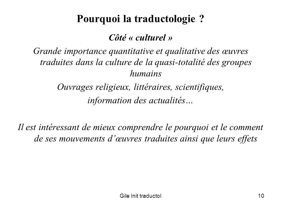 Pourquoi la traductologie