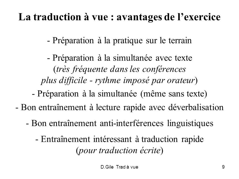 La traduction à vue : avantages de l'exercice