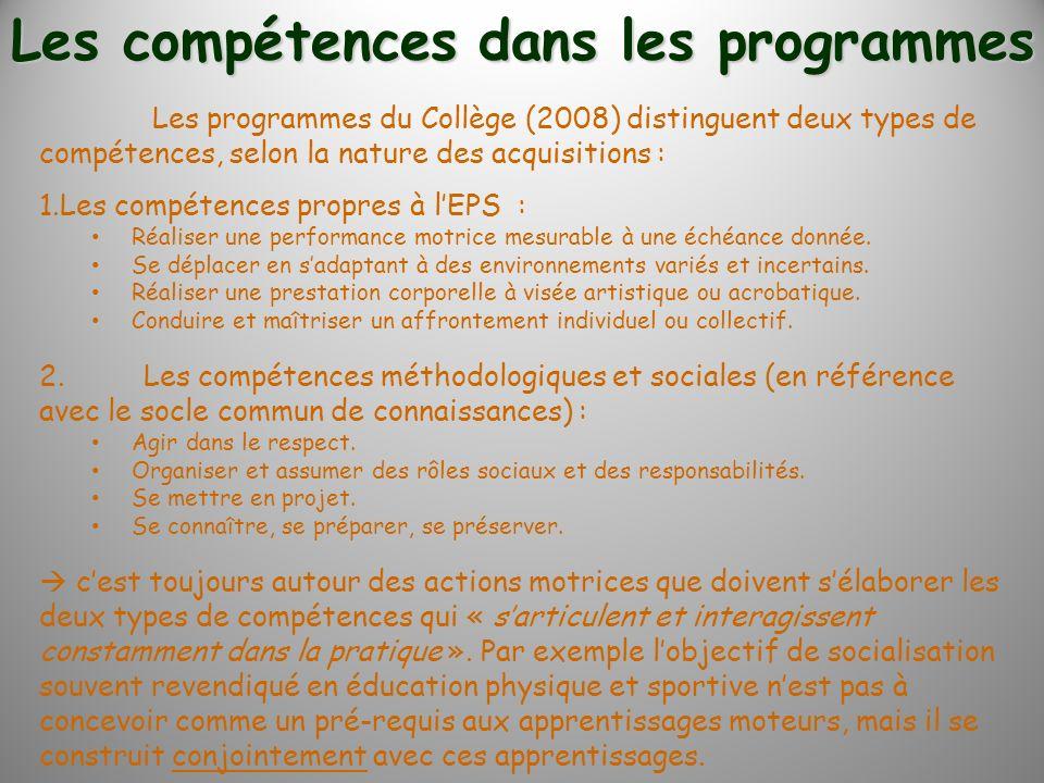 Les compétences dans les programmes