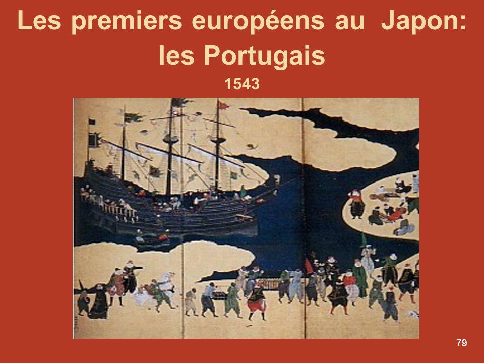 Les premiers européens au Japon: les Portugais 1543
