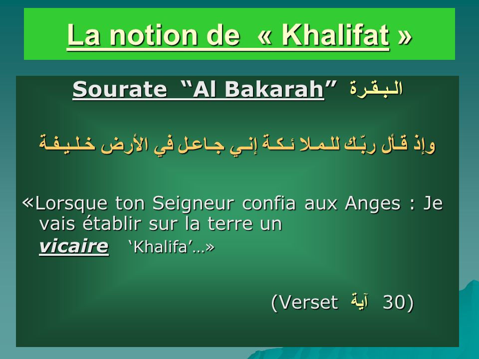 La notion de « Khalifat »