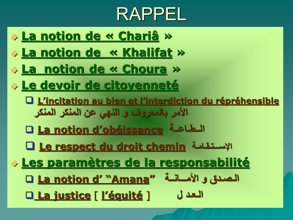 RAPPEL La notion de « Chariâ » La notion de « Khalifat »