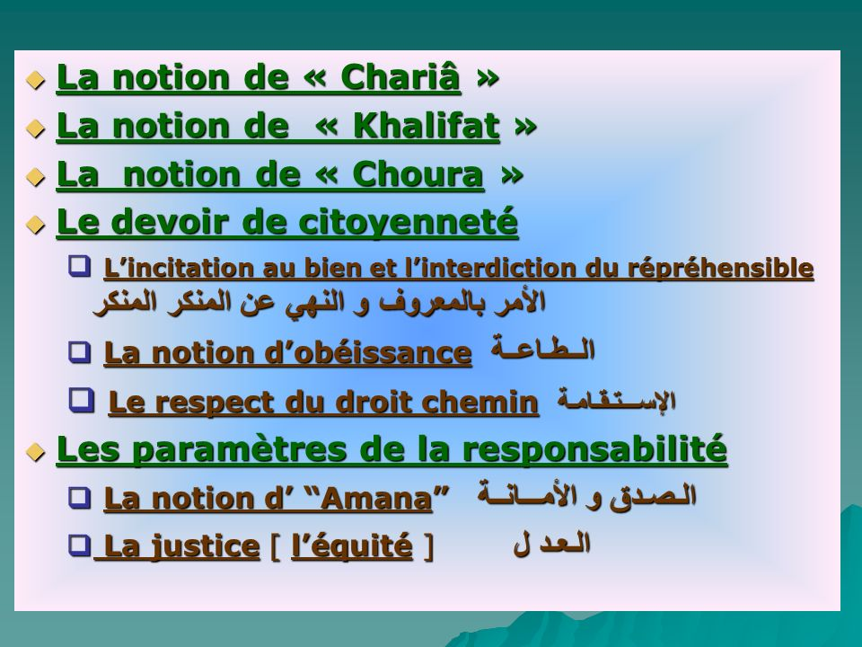La notion de « Khalifat » La notion de « Choura »