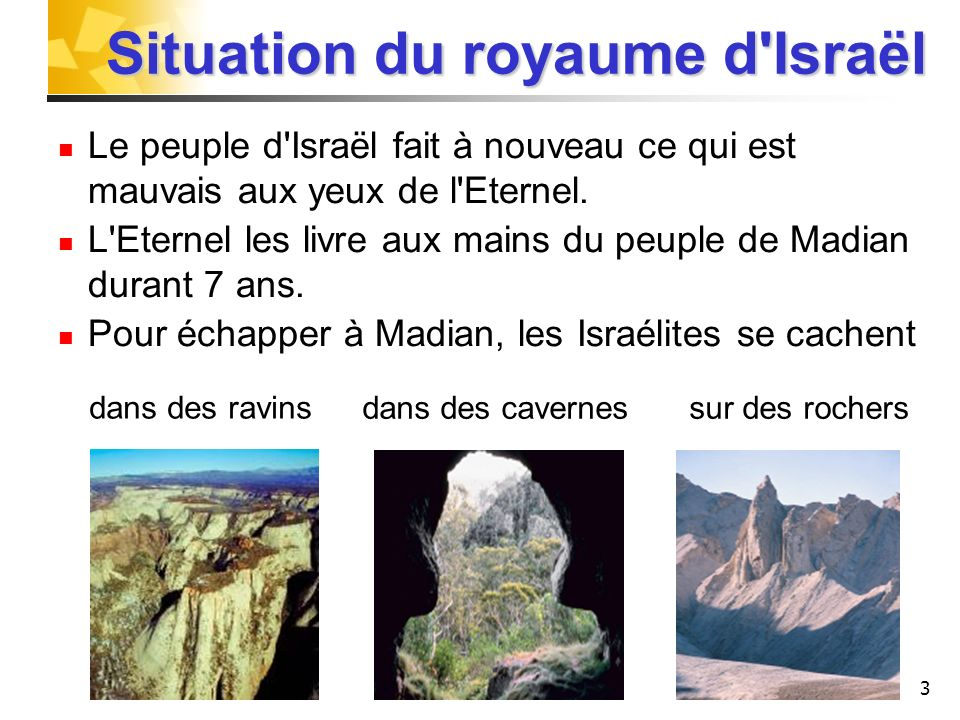Situation du royaume d Israël