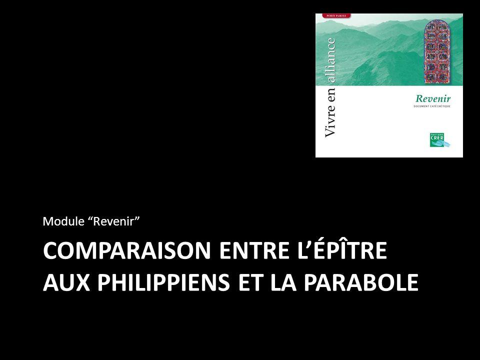 COMPARAISON ENTRE L'ÉPÎTRE AUX PHILIPPIENS ET LA PARABOLE