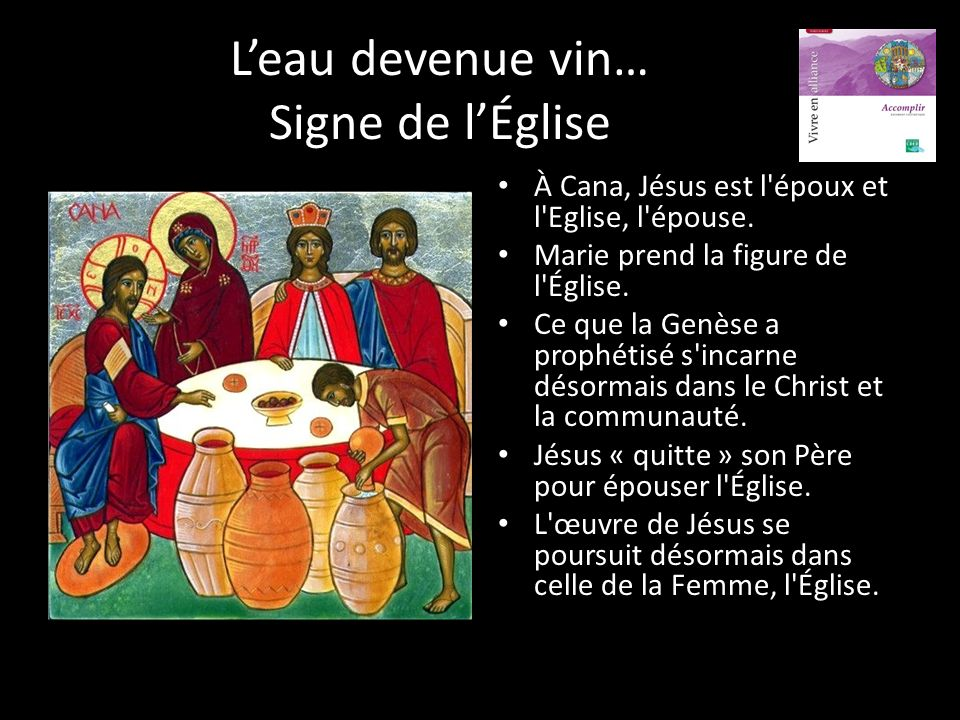 L'eau devenue vin… Signe de l'Église