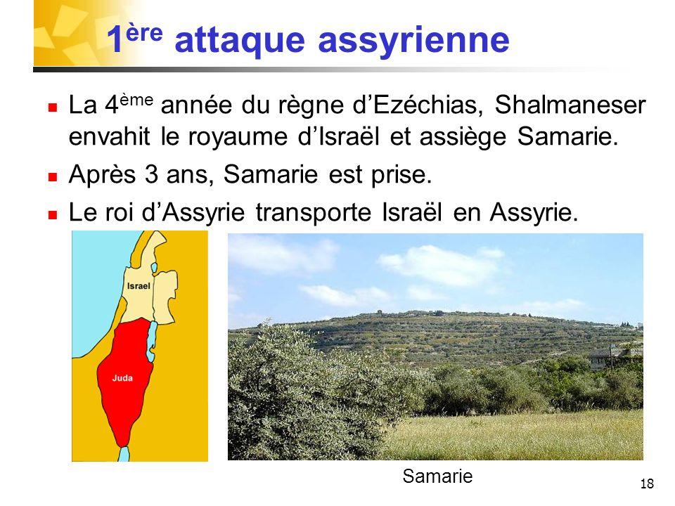 1ère attaque assyrienne