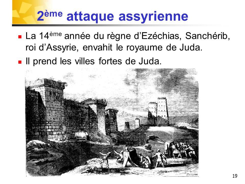 2ème attaque assyrienne