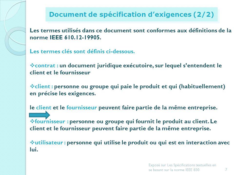 Document de spécification d'exigences (2/2)