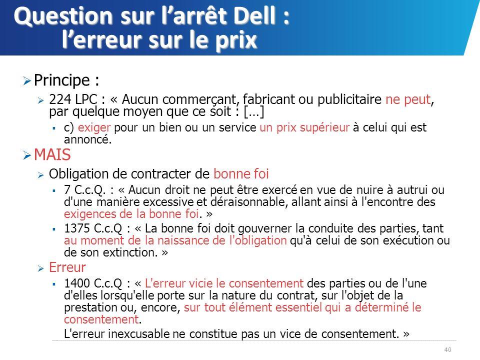 Question sur l'arrêt Dell : l'erreur sur le prix