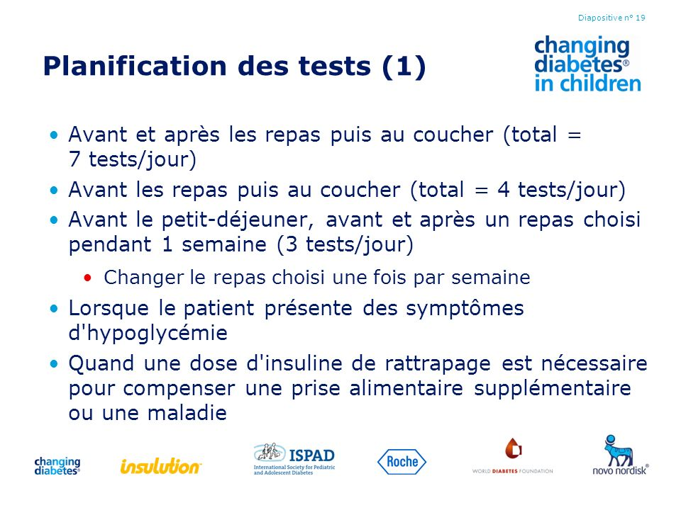 Planification des tests (1)