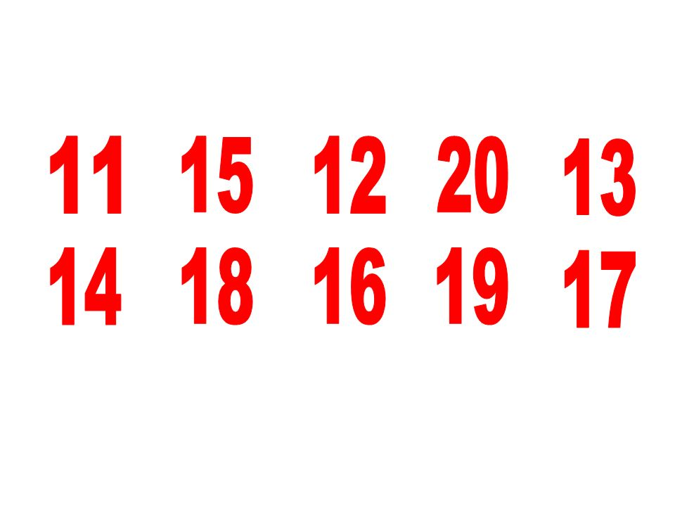 11 15. 12. 20. 13. 14. 18. 16. 19. 17.
