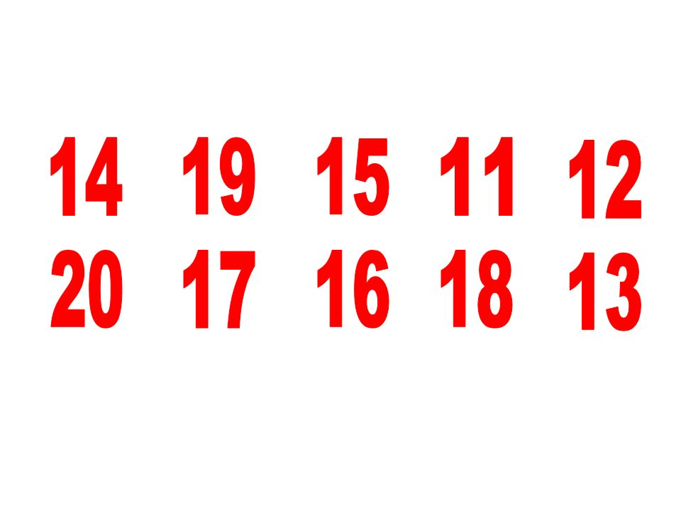 14 19 15 11 12 20 17 16 18 13