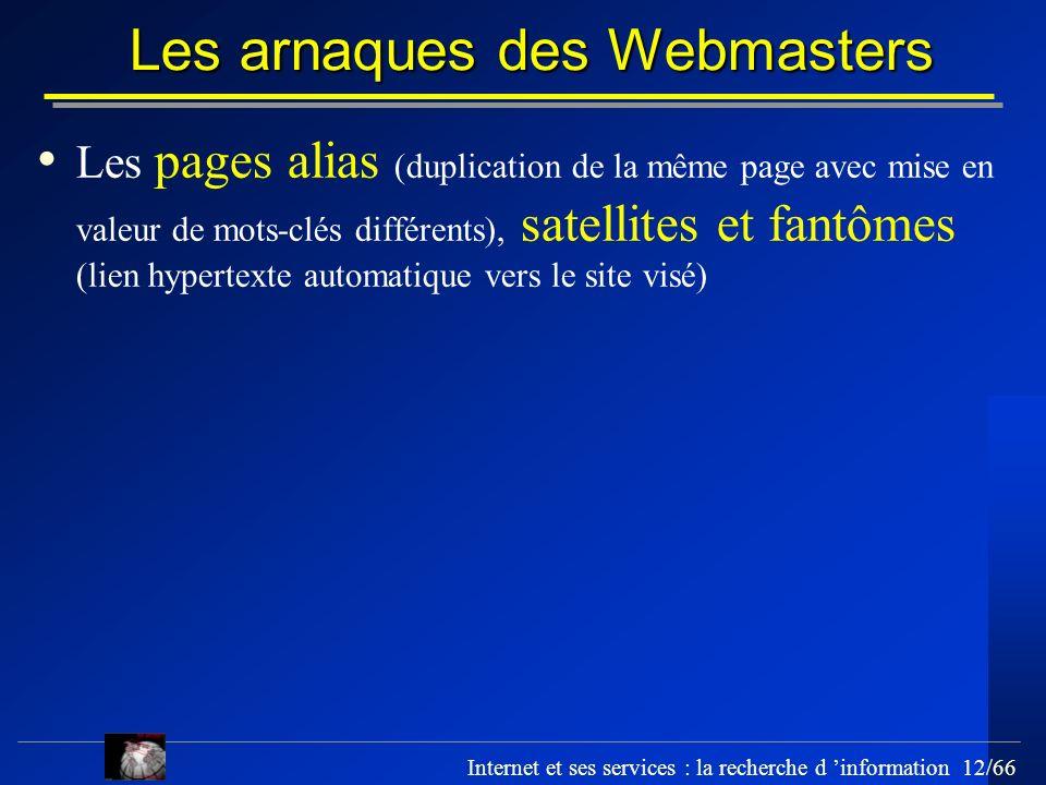 Les arnaques des Webmasters