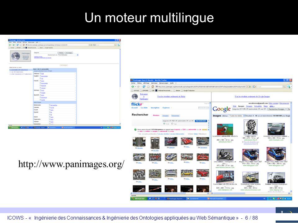 Un moteur multilingue http://www.panimages.org/