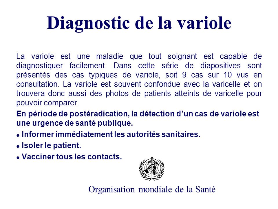 Diagnostic de la variole