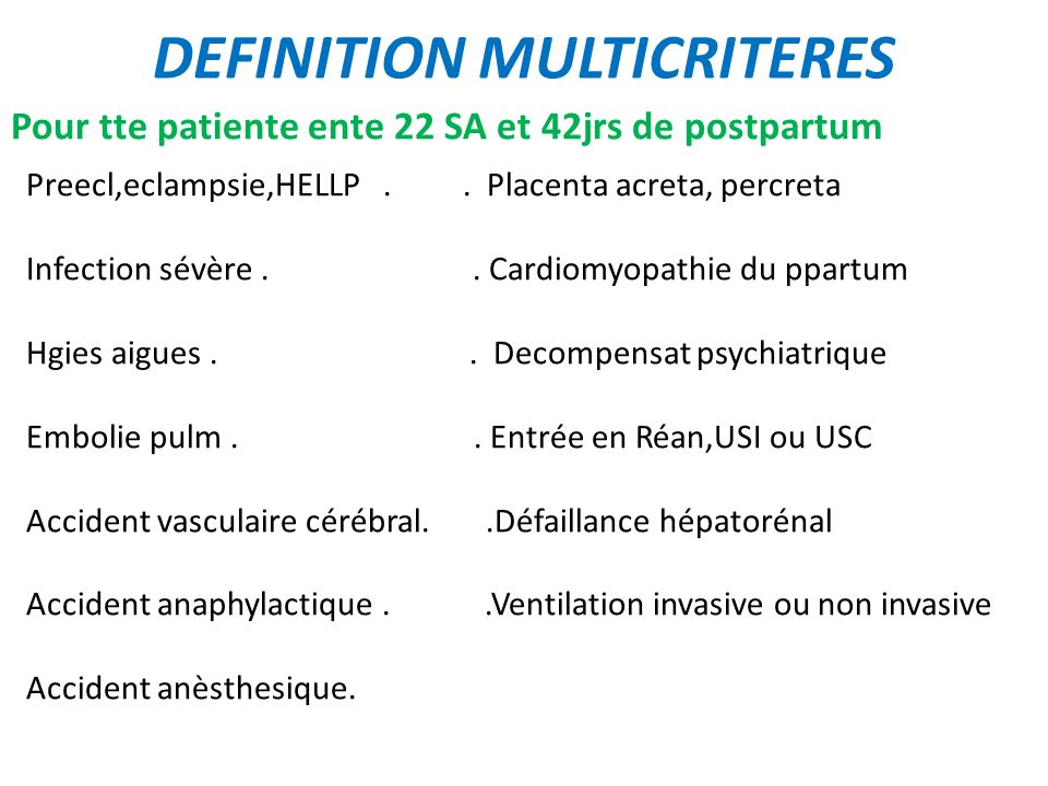 DEFINITION MULTICRITERES