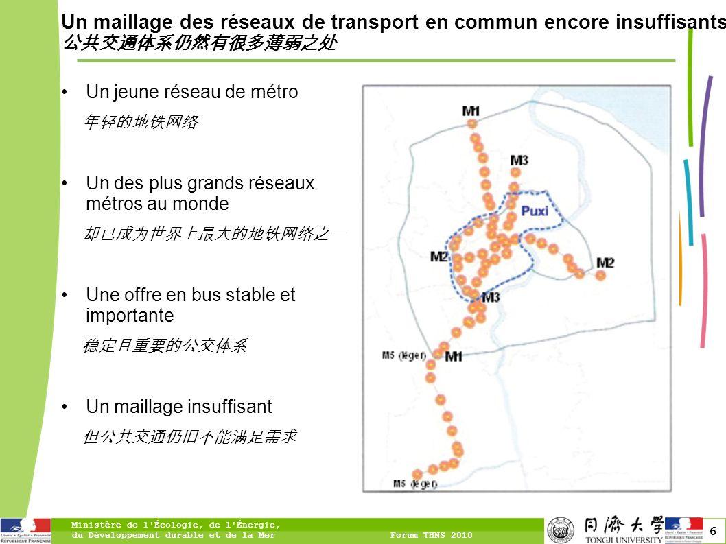 Un maillage des réseaux de transport en commun encore insuffisants 公共交通体系仍然有很多薄弱之处