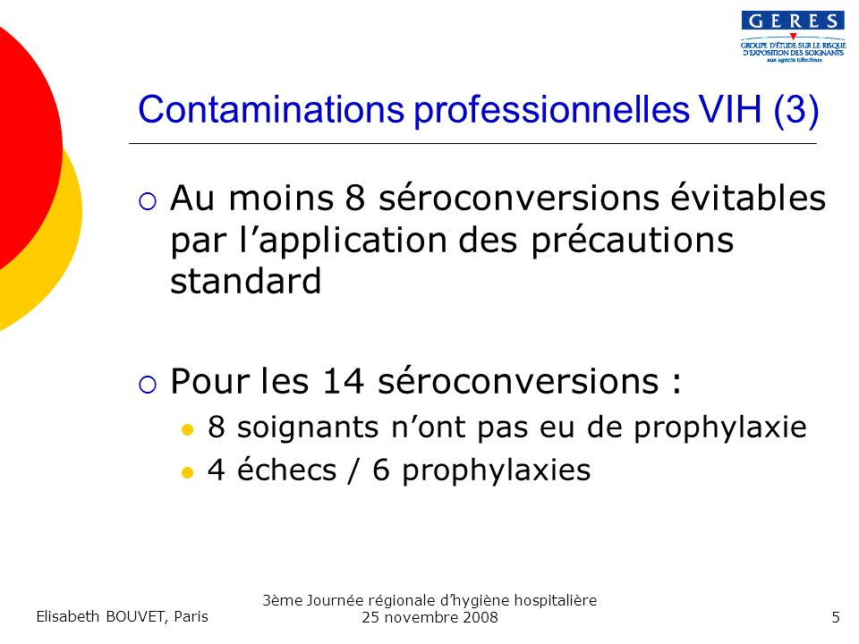 Contaminations professionnelles VIH (3)