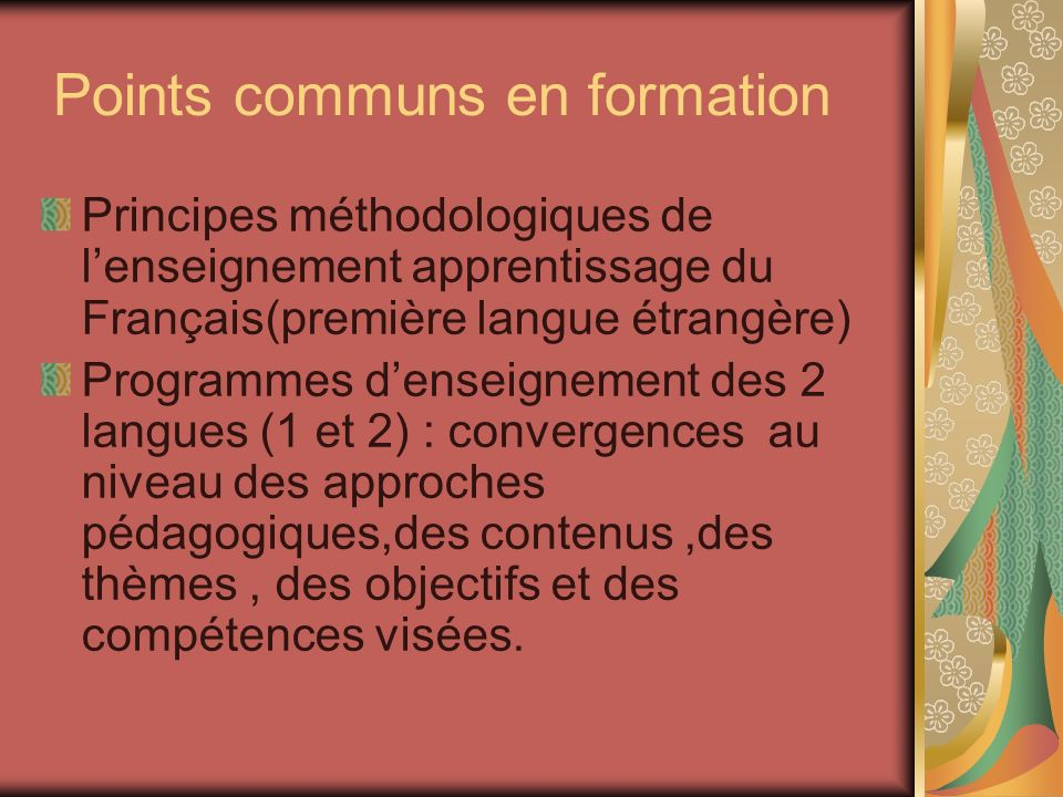 Points communs en formation