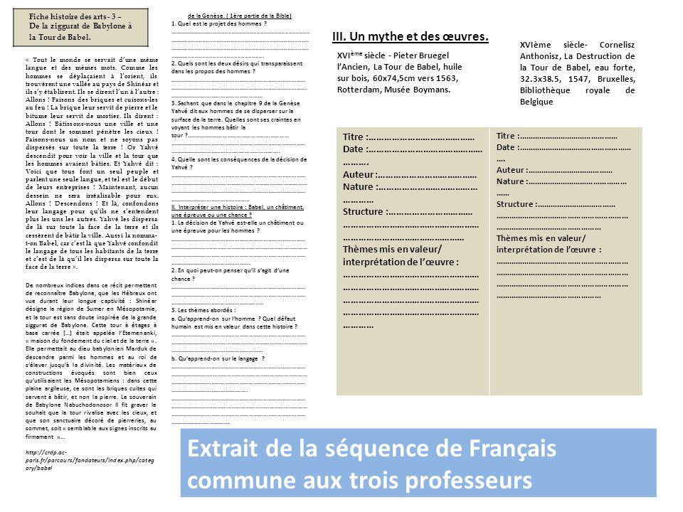 Extrait de la séquence de Français commune aux trois professeurs