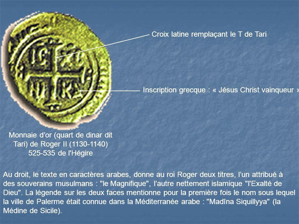 Croix latine remplaçant le T de Tari
