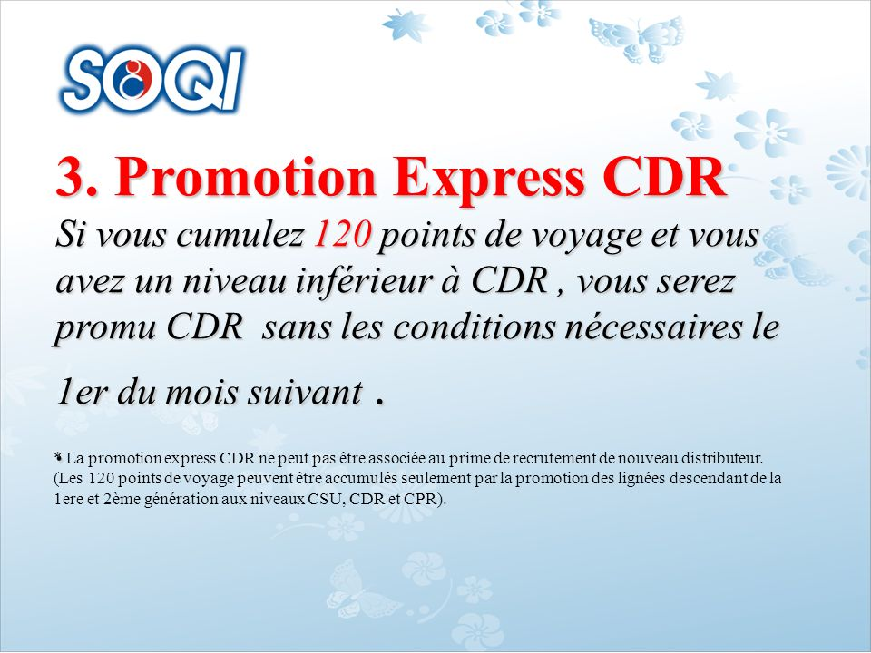 3. Promotion Express CDR