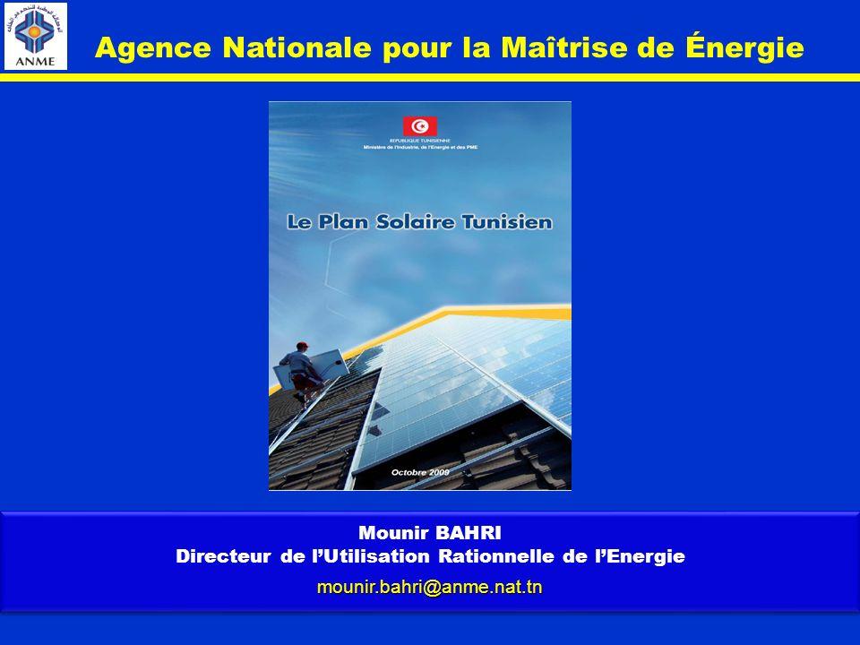 Agence Nationale pour la Maîtrise de Énergie