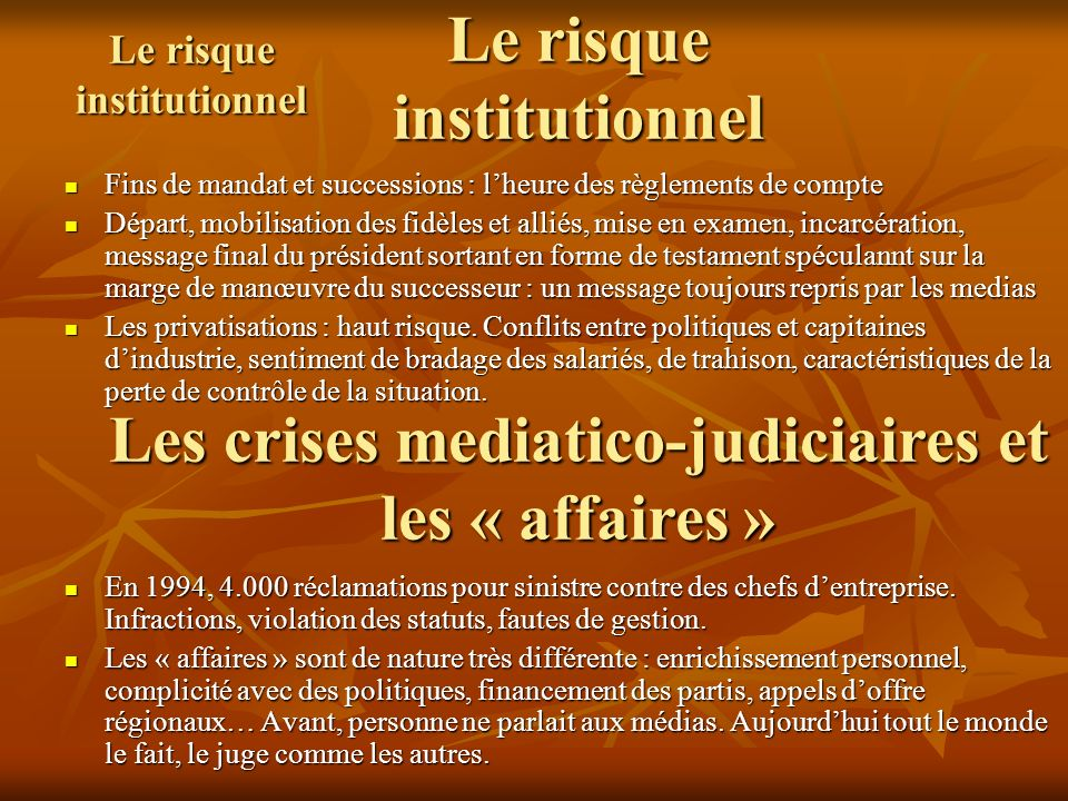 Le risque institutionnel