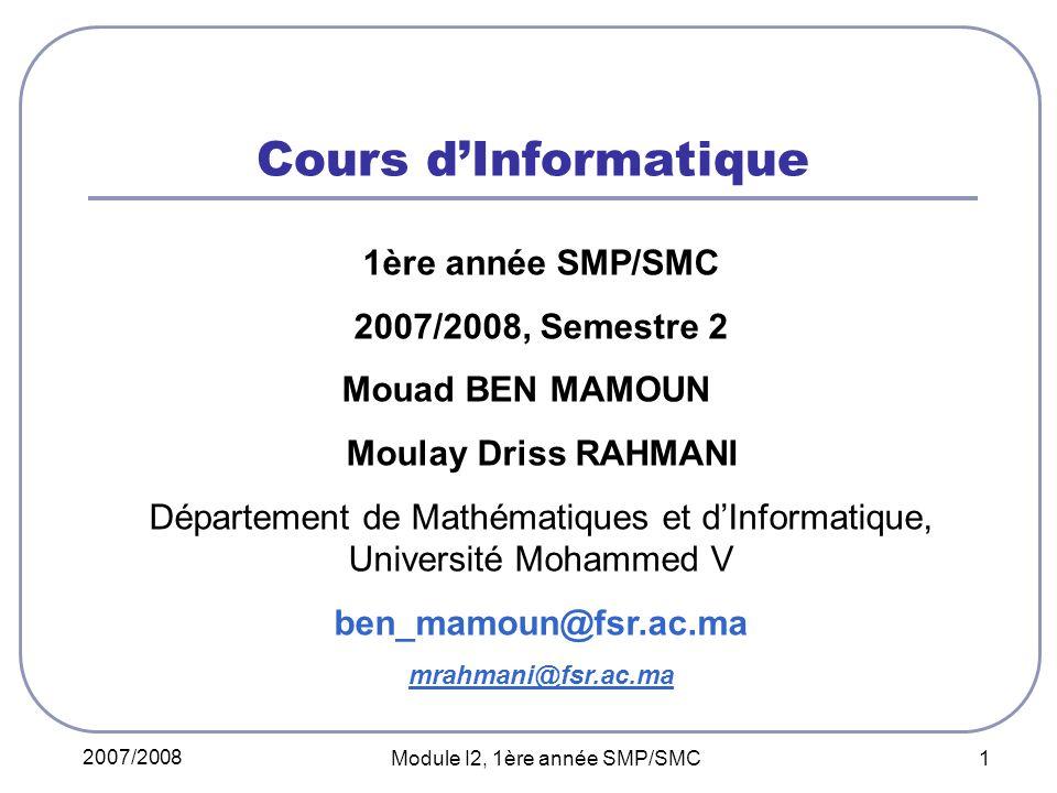 Cours d'Informatique 1ère année SMP/SMC 2007/2008, Semestre 2