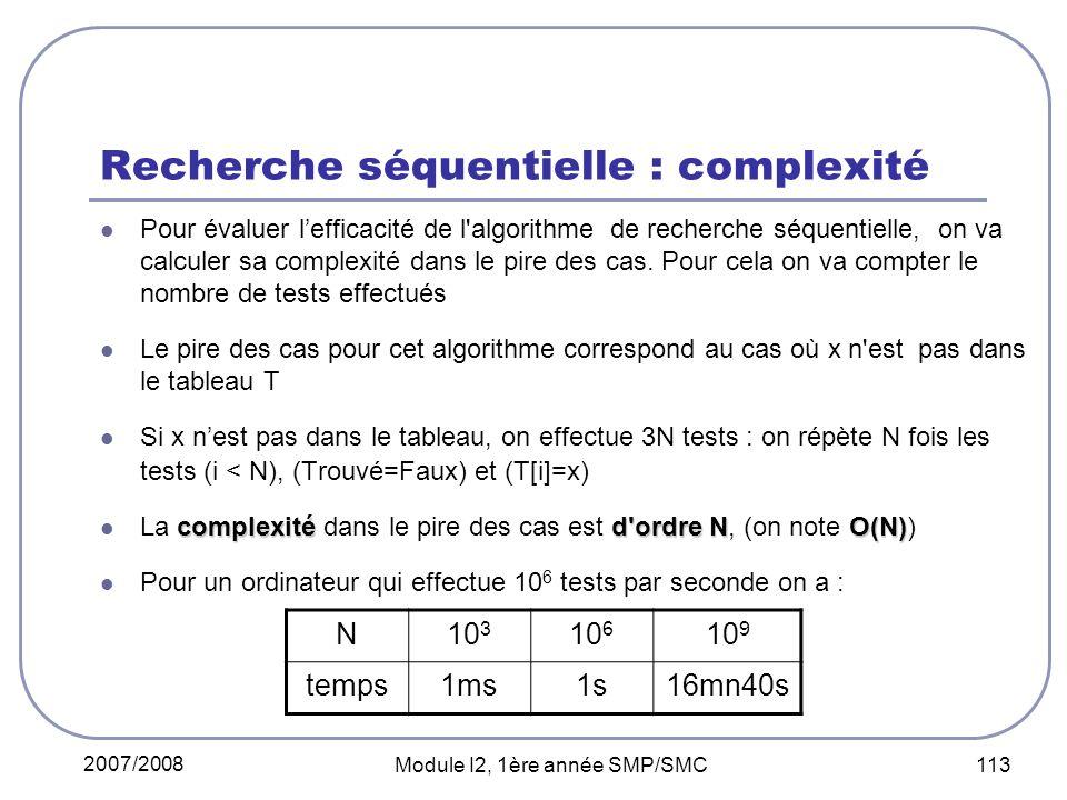 Recherche séquentielle : complexité