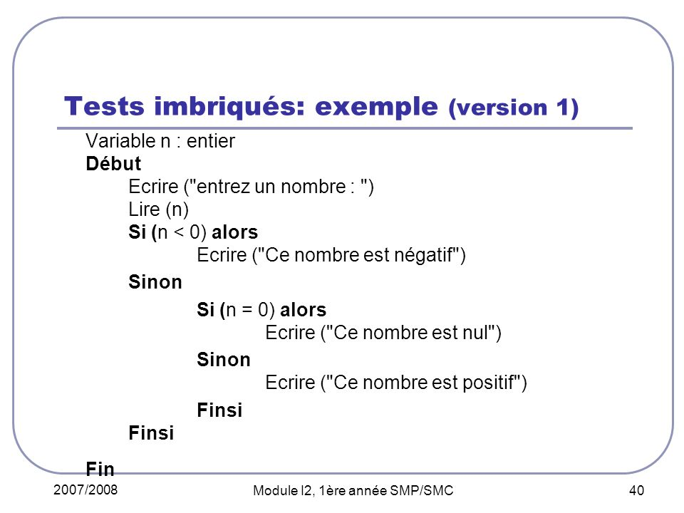 Tests imbriqués: exemple (version 1)