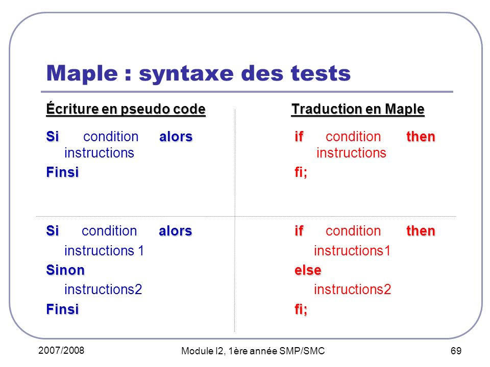Maple : syntaxe des tests