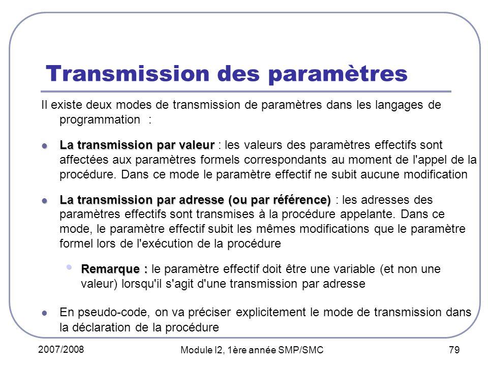 Transmission des paramètres