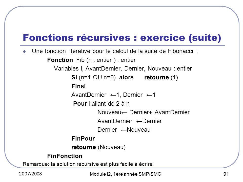 Fonctions récursives : exercice (suite)