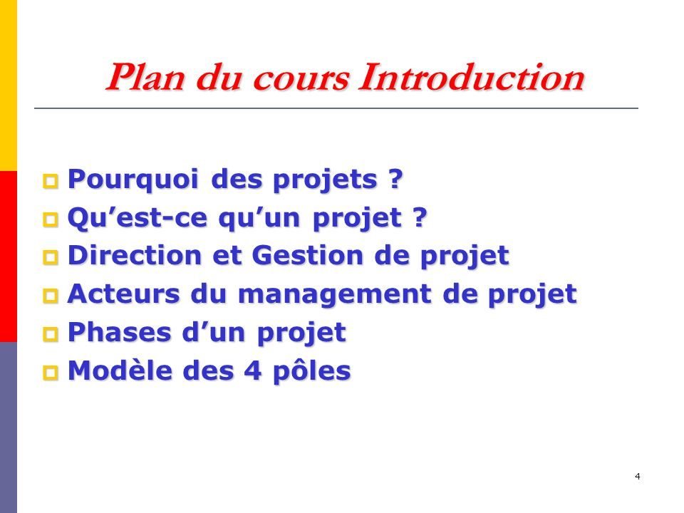 Plan du cours Introduction