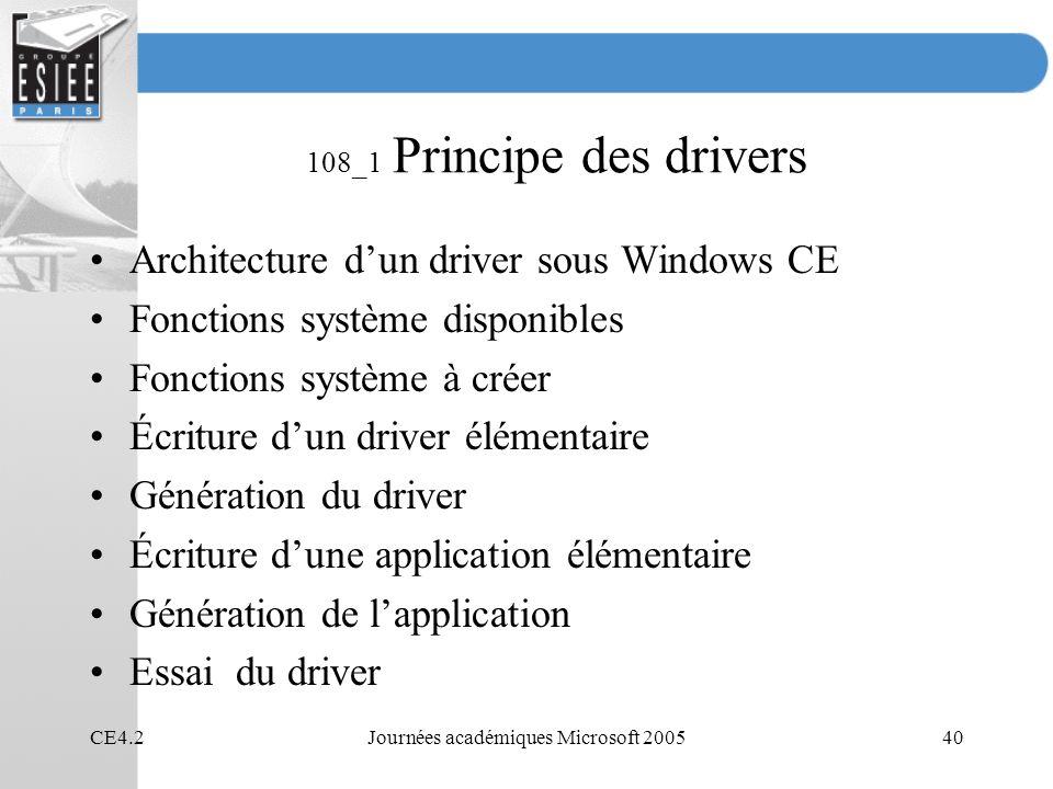 Journées académiques Microsoft 2005