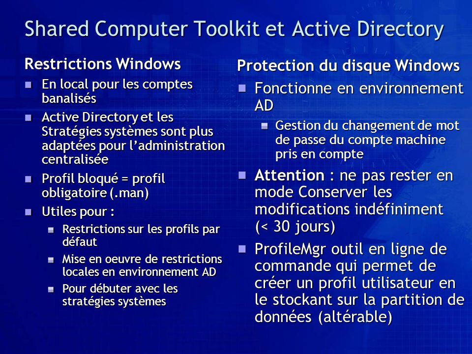 Shared Computer Toolkit et Active Directory