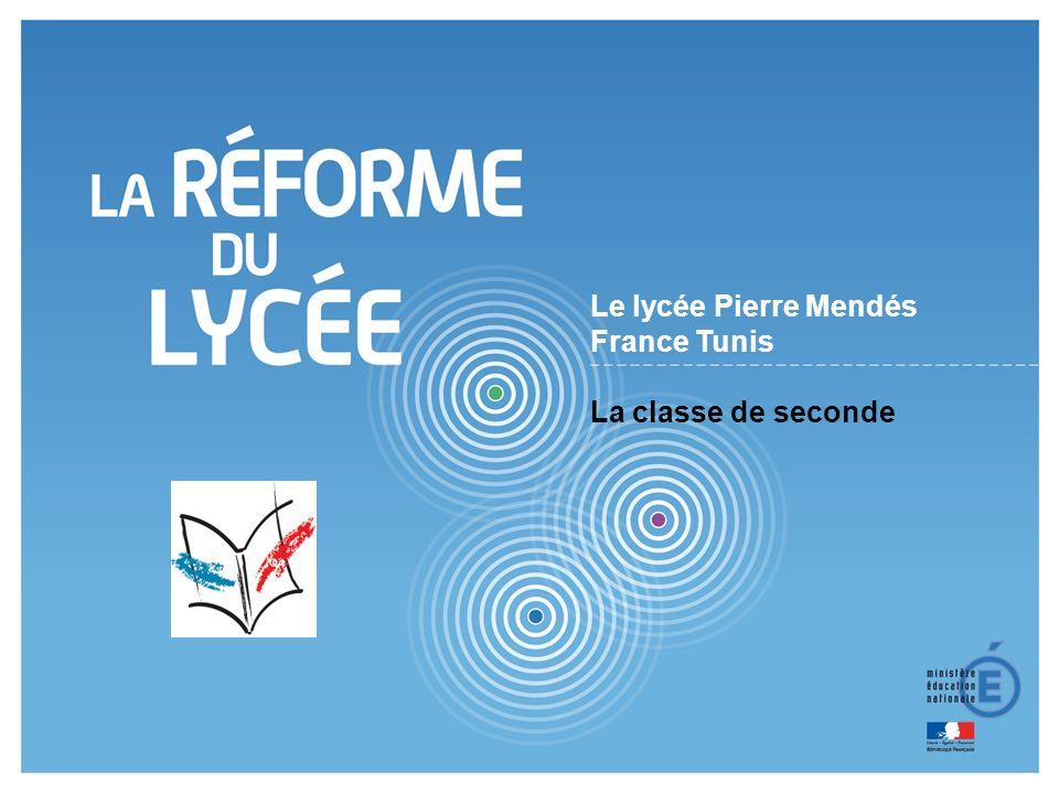 Le lycée Pierre Mendés France Tunis