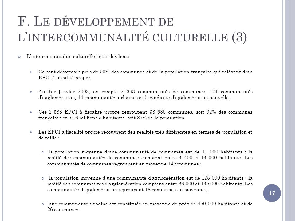 F. Le développement de l'intercommunalité culturelle (3)