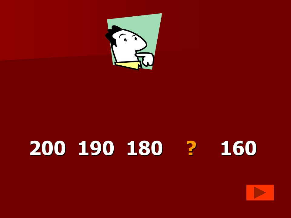 200 190 180 160