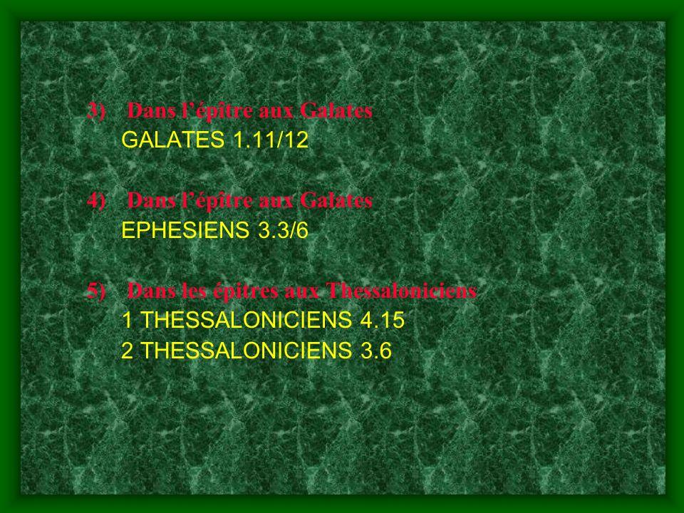 Dans l'épître aux Galates