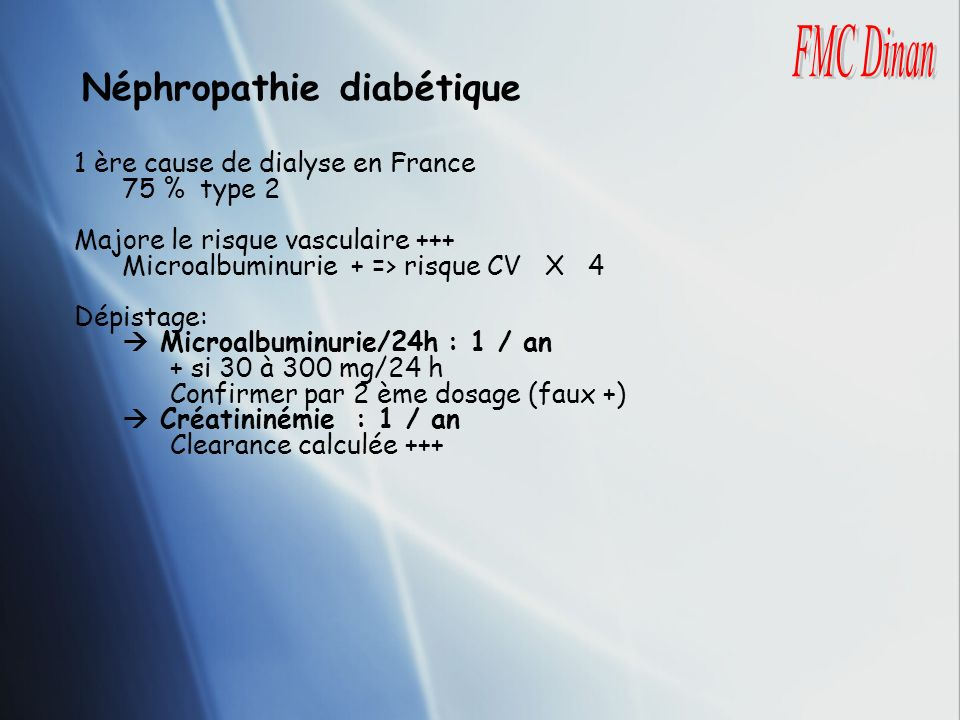 Néphropathie diabétique